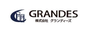 株式会社 グランディーズ