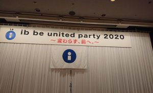 ib be united party2020