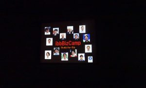 ibbBizCampフォーラム開催しました!